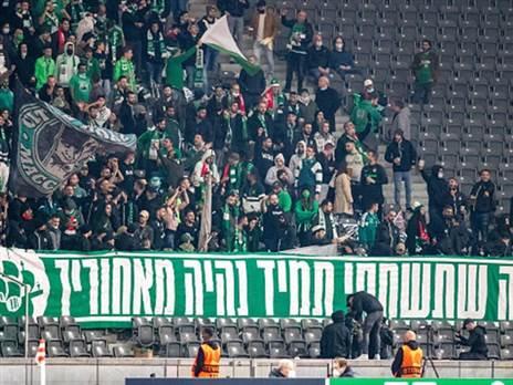 יגיעו בהמוניהם לפראג (האתר הרשמי של מכבי חיפה)