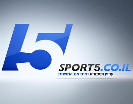ספורט 5