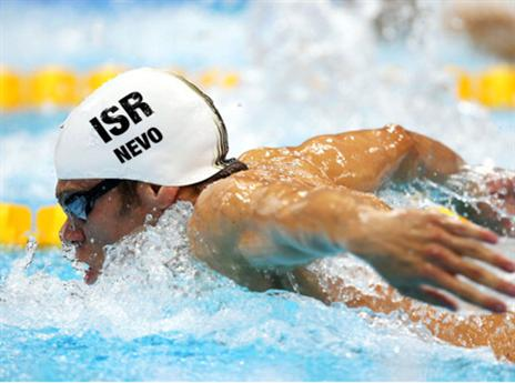 נבו. נבחרת השחיה שואפת גבוה (gettyimages)