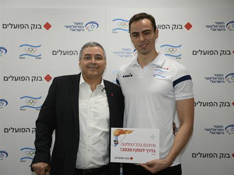 """טומרקין: """"רוח גבית חשובה"""" (עמית שיסל, הוועד האולימפי בישראל)"""