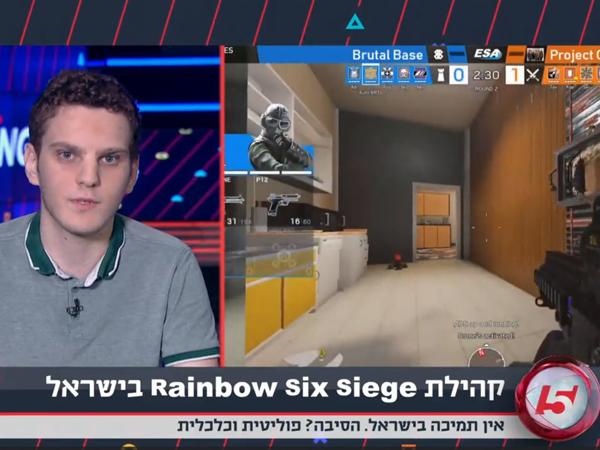 תומר חסד - מנהל בקהילת Rainbow Six Siege בישראל