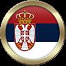 סרביה