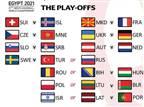 אם תעפיל לסיבוב ה-3, ישראל נגד פורטוגל