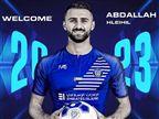 חבר חדש לסבע: חליחל חתם באל נאסר לשנתיים