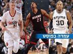 הכל בדולר: 5 השחקנים הזולים הכי טובים בליגה