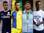 ספורטאי השנה: חמשת האנשים הבלתי נשכחים
