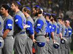 השאירו מורשת: המסע של נבחרת הבייסבול