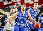 מסדר פצועים (FIBA)