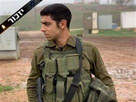 """עמית בן יגאל ז""""ל (צילום מתוך אתר איגוד הכדוריד)"""