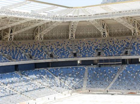 האצטדיון החדש בחיפה. שייפתח כבר (האתר הרשמי של חיפה)