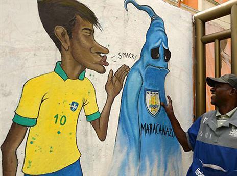 הפעם ברזיל תגרש את הדיבוק? (gettyimages)