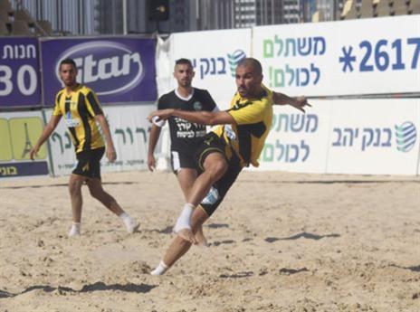 צפו בי-ם מכניעה את חיפה