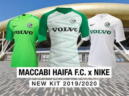 2019/2020 (האתר הרשמי)