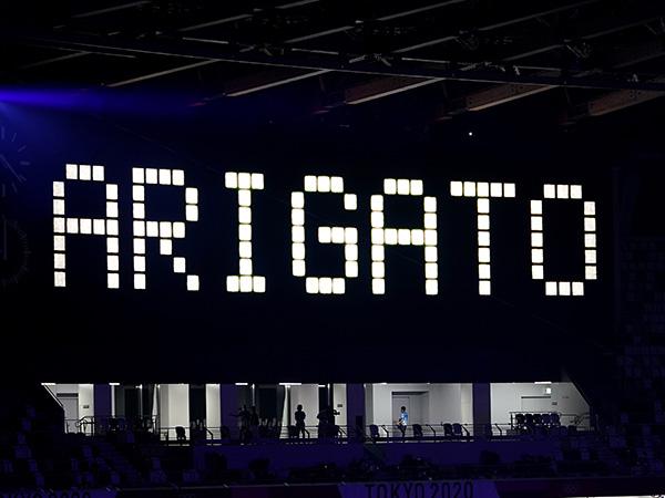 אריגאטו (gettyimages)