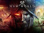 New World שוב נדחה לחודש הבא