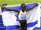 צ'מטאי. חדשות טובות לאתלטיקה הישראלית