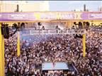 רסלמניה 9: אירוע היאבקות זכור וגרוע כאחד