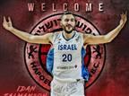 רשמי: זלמנסון חתם בהפועל ירושלים לשנתיים