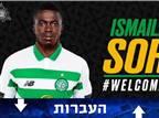 רשמי: סורו חתם בסלטיק לארבע שנים וחצי