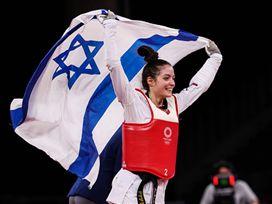 גאווה לאומית: סיכום היום הראשון של הישראלים