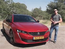 עולם הרכב תכנית 136: נהיגה בדרקון הכביש של מזראטי