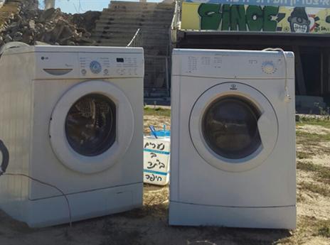 גם מכונות כביסה היו שם
