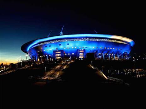 האצטדיון נבנה במיוחד למונדיאל (Getty)