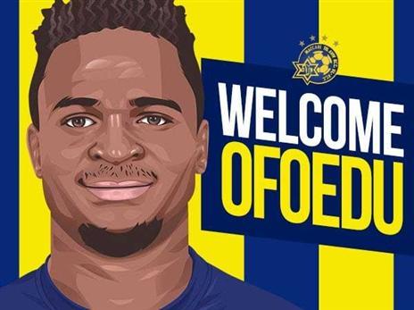"""רשמית: אופואדו חתם לשנתיים במכבי ת""""א"""