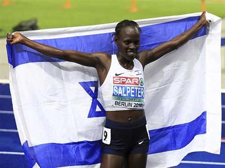 דגל ישראל יונף באליפות העולם בדוחא