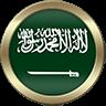 ערב הסעודית