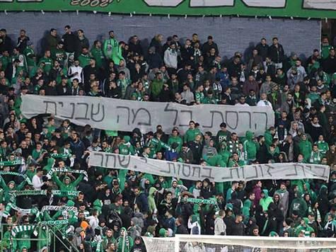 ובינתיים, מחוץ למגרש אוהדי חיפה פתחו אוהל מחאה כנגד ההנהלה. כך מסרה כתבתנו גיל לוין<STRONG><FONT color=#333399>צפו בוידאו -></FONT></STRONG>