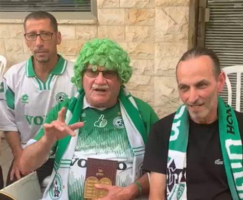 צפו באוהד המפורסם של חיפה, ואסילי, מתכונן למשחק העונה>