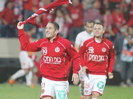 <STRONG>צפו: הפעם האחרונה בה הפועל תל אביב הניפה את גביע המדינה</STRONG>
